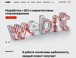 webit.ru screenshot