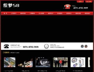 webitou.com screenshot