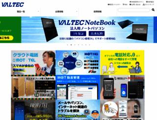 webjapan.co.jp screenshot