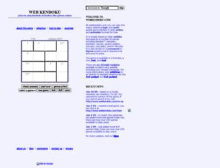 webkendoku.com screenshot