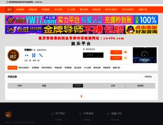 weblearningcenter.net screenshot