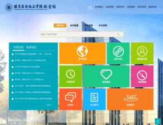 weblib.bipt.edu.cn screenshot