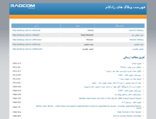 weblog.radcom.ir screenshot
