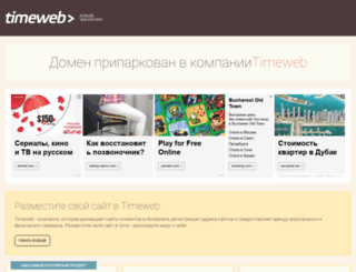 webmag.ru screenshot