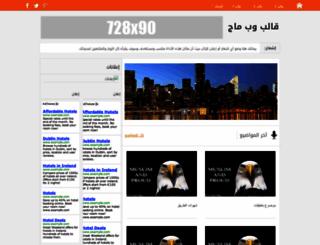 webmagrtl-arteml.blogspot.com screenshot