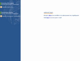 webmail.aegean.gr screenshot