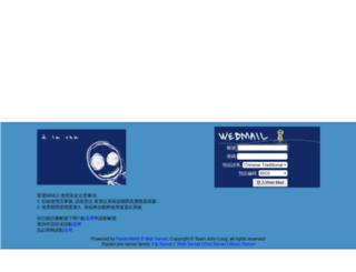 webmail.alasha.com.tw screenshot