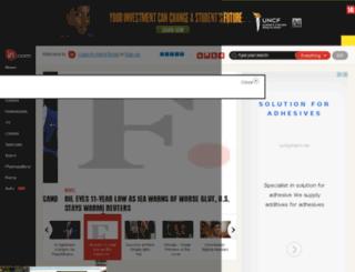webmail.ap.gov.in.com screenshot