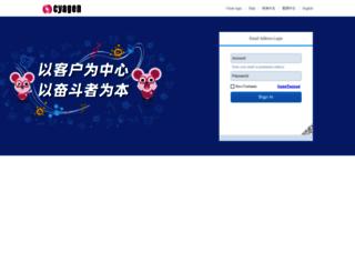 webmail.cyagen.com screenshot
