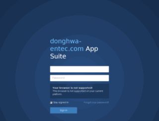 webmail.donghwa-entec.com screenshot