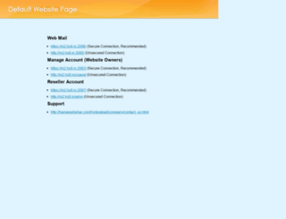 webmail.dramindia.com screenshot