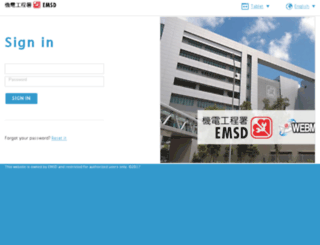 webmail.emsd.gov.hk screenshot