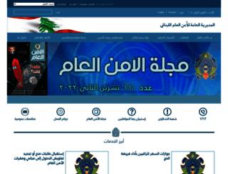 webmail.general-security.gov.lb screenshot
