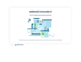 webmail.irancode.ir screenshot