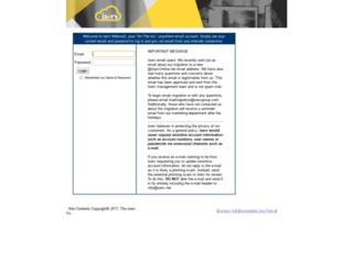 webmail.iserv.net screenshot