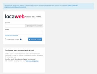 webmail.matupanews.com.br screenshot