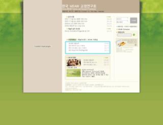 webmail.meaw.com screenshot