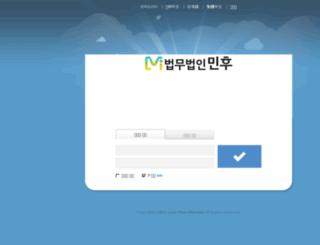 webmail.minwho.kr screenshot
