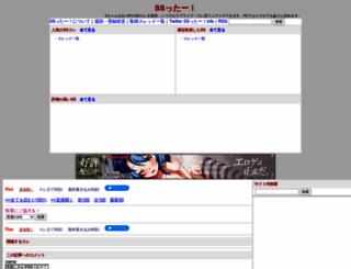webmail.sstter.net screenshot