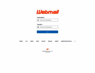 webmail.suryahusadha.com screenshot