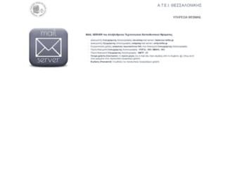 webmail.teithe.gr screenshot