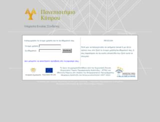 webmail.ucy.ac.cy screenshot