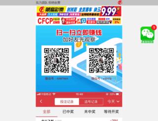 webmanagerdesign.com screenshot