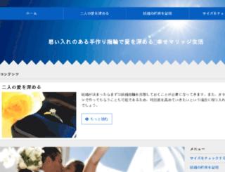 webmannmarketing.com screenshot