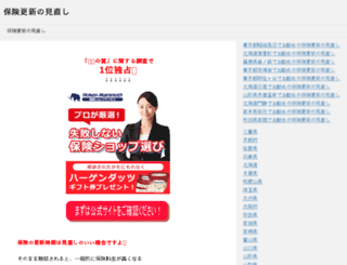 webmarketingindia.net screenshot