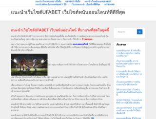 webmaster-elements.com screenshot