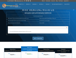 webmaster.co.tz screenshot