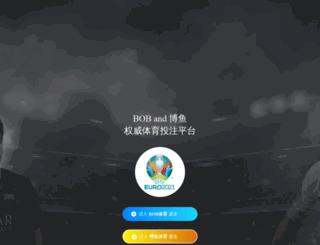 webmaster5u.com screenshot