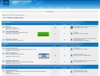webmasteru.topf.ru screenshot