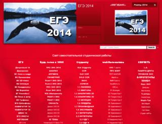 webmath.exponenta.ru screenshot