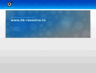 webmex.ru screenshot