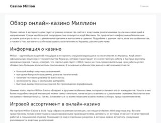 webmillionairesgroup.com screenshot