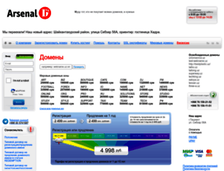 webname.uz screenshot