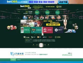 webnamibia.com screenshot