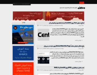 webnology.ir screenshot