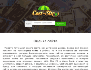 webo-s.ru screenshot