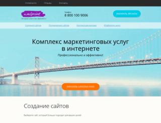 webpaint.ru screenshot