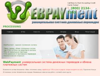 webpayment.biz screenshot