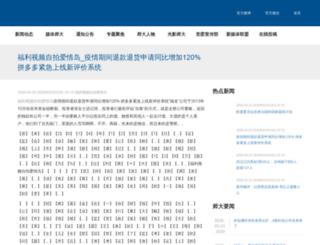 webpox.com screenshot