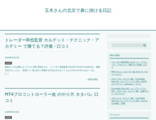 webprofitclassroom.com screenshot