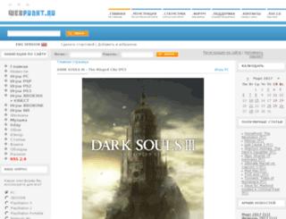 webpunkt.ru screenshot