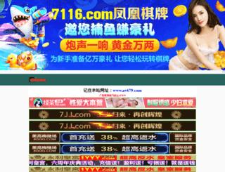 webranes.com screenshot