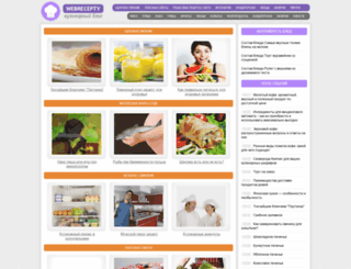 webrecepty.info screenshot