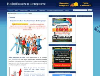 webreselling.ru screenshot