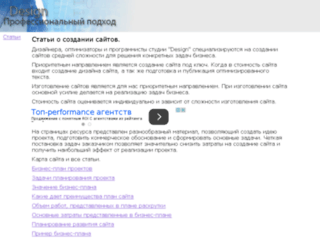 webresyrs.ru screenshot