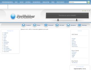 websablonok.szunyi.com screenshot